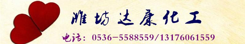 10233953788_2103016427.jpg