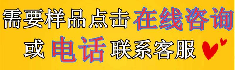timg_副本_副本.png